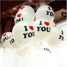 I Love You 乳膠氣球